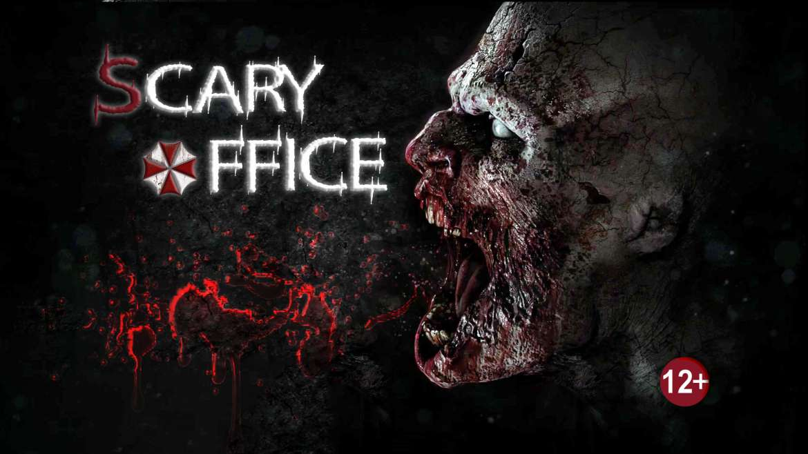 Scary Office – Horror Room