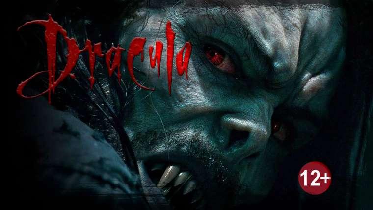 Escape room cagliari horror Dracula